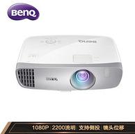 22日0点,支持侧投,1080P高清:BenQ 明基 W1120 投影仪