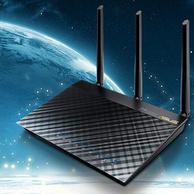 双频千兆,企业级3重防护:ASUS华硕 RT-AC1750 B1无线路由器