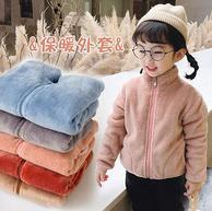 Nan ji ren 南极人 女童加绒外套