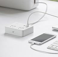 网易智造 小方盒pro插线板 3USB接口+2孔位
