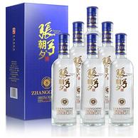 直降30元!中华老字号 500mlx6瓶:张弓酒 朝夕 52度浓香型白酒