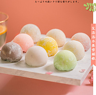 冻30天不发硬,4枚x3件 芝洛洛 雪媚娘 日本大福水果糯米糍