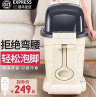 补券,过膝可泡小腿:台湾 Sunpentown尚朋堂 全自动按摩加热足浴盆