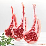 小牛凯西 法式战斧羔羊排 300gx2袋 约7-8片