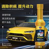 好价再来,解决5种油路问题:50mlx2瓶 固特威 碳霸Mini 燃油宝
