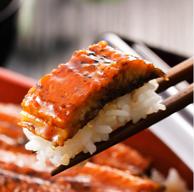 中国鳗鱼协会会长单位:九里京 日式蒲烧鳗鱼 500g 整条装