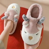 安尚芬 2020款 可爱室内防滑保暖毛毛绒棉拖鞋