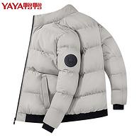 4层锁温保暖 2020冬新款,鸭鸭 男士立领加厚短款棉服外套