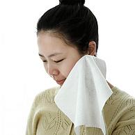 防交叉感染,加大加厚:40粒 颜妩美 一次性洗脸压缩毛巾