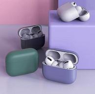 罗马仕 Airpods Pro 液态硅胶保护壳