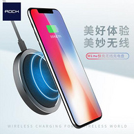 ROCK 洛克 W1 Pro 无线充电器