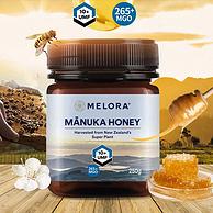 新西兰原装进口,UMF10+:250g Melora纽优然 麦卢卡蜂蜜