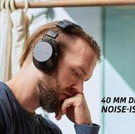 手慢无!Plantronics 缤特力 BackBeat FIT 6100 无线蓝牙头戴式耳机