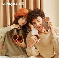 防滑专利 Kenroll 科柔 可机洗防滑包跟棉拖鞋