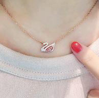 施华洛世奇 Dazzling Swan系列 镂空粉红天鹅项链 5469989