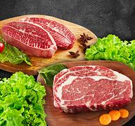 阿根廷进口,原切非腌制:1650g 农夫好牛 牡蛎+眼肉牛排 11片