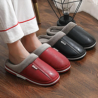 PU皮防水不易脏,加绒保暖:安尚芬 男女 棉拖鞋