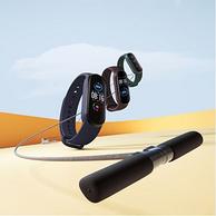 14天续航、11种专业运动模式、磁吸充电:小米手环5 NFC版