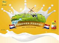 荷兰进口,900gx2袋 雀巢 NIDO 全脂高钙奶粉