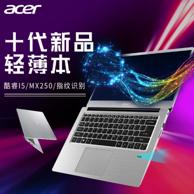 acer 宏碁 墨舞EX214 14英寸笔记本(i5-10210U、8GB、256GB、MX250)