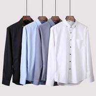 降5元,竹纤维抗皱免烫:雅鹿 男士 长袖商务衬衫