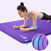 SGS环保标准,奥义 男女 健身垫舞蹈垫瑜伽垫QT416 183x61cm