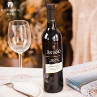 西班牙进口,750ml x2件 BOEREAEUX波尔亚 里奥哈 DOC干红葡萄酒