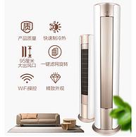 2匹、变频冷暖:格力 圆柱柜机空调 KFR-50LW/(50555)FNhAd-A3
