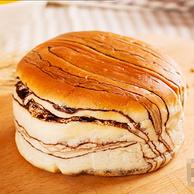 4.9分,上市公司,新鲜短保:600g 桃李 多口味酵母面包 约8个