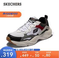 10日0点: Skechers 斯凯奇 237000 男款老爹鞋