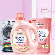新低!买1次用1年,小苏打去渍护色,母婴可用:28斤 马泰克 洗衣液