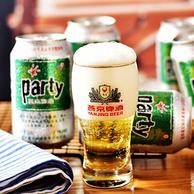 三大独家专利酿造技术,330mlx24听 燕京啤酒 8度Party啤酒