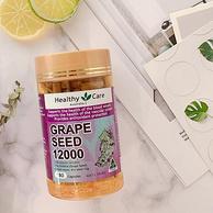 澳洲进口,美白淡斑抗衰老:180粒x2瓶 Healthy Care 葡萄籽提取物胶囊
