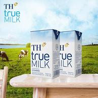 越南进口 TH true milk 网红全脂牛奶 110mlx24盒x3件
