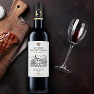 新低!法国原瓶进口:750mlx3瓶 Lamont拉蒙 圣亚当干红葡萄酒