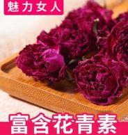 值哭!越喝越漂亮:木果庄园 特级大朵玫瑰花冠茶 30g