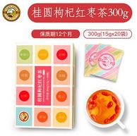 虎标 桂圆枸杞红枣茶 20袋300g
