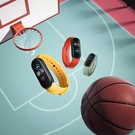 动态彩显大屏睡眠监测+运动模式+14天续航+防水:小米手环5 NFC版