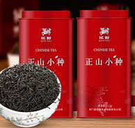 2020新茶,祁野 特级红茶武夷山正山小种罐装125g