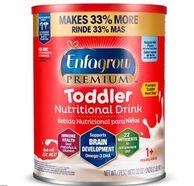 美国原产:美赞臣 premium 3段婴幼儿配方奶粉 907g/罐