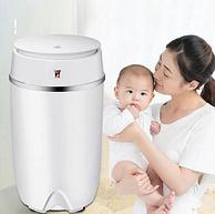 蓝光+臭氧去污除菌,宝宝衣物专洗:小鸭 半自动小型波轮洗衣机