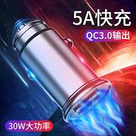 30W QC3.0快充:REMAX 睿量 车载充电器 30W