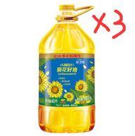 21日0点:金龙鱼 阳光葵花籽油 5.436Lx3件
