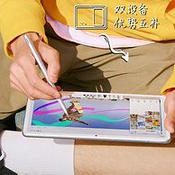 双11预售,麒麟820,2K护眼全面屏:华为平板 MatePad 10.4英寸平板电脑 4G+64G WIFI版