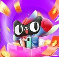 今晚0点开始!天猫双11预售新玩法,2020年福利第一波