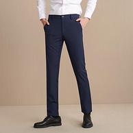 YKK拉链,拉长腿型:HLA海澜之家 男士 中腰微弹水洗休闲长裤 券后79元包邮