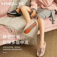 防滑拖鞋第一选择 科柔 男女加绒棉拖鞋
