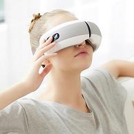 15天免费试用,缓解疲劳助睡眠,内置蓝牙mp3:乐扣乐扣 智能眼部按摩仪