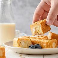 福事多 丹麦波浪夹心早餐面包750gx2箱