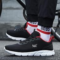 双11预售,商场同款,轻便减震:361度 男士 秋冬新款跑步运动鞋